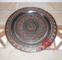 kerajinan-kaligrafi-16