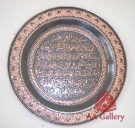 kerajinan-kaligrafi-18