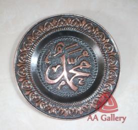 kerajinan-kaligrafi-20