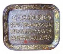 kerajinan-kaligrafi-tembaga-11