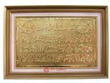 kerajinan-kaligrafi-tembaga-12