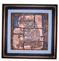 kerajinan-kaligrafi-tembaga-15