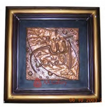 kerajinan-kaligrafi-tembaga-17