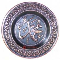 kerajinan-kaligrafi-tembaga-21