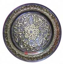 kerajinan-kaligrafi-tembaga-7