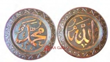 kerajinan-kaligrafi-tembaga-8
