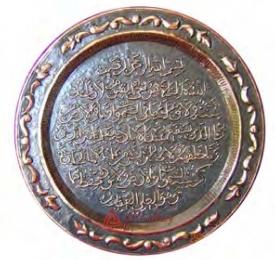 kerajinan-kaligrafi-tembaga-13