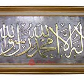 kerajinan-kaligrafi-tembaga-19
