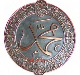 kerajinan-kaligrafi-tembaga-4