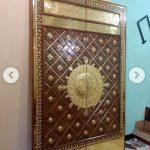 Replika Pintu Nabawi 16