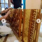 Replika Pintu Nabawi 9